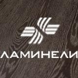 Laminely Кубань