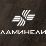 Laminely Сибирь