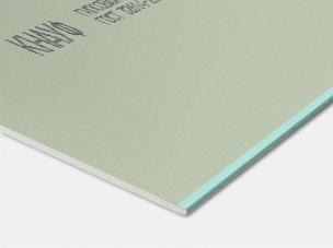Гипсокартон влагостойкий ГКЛВ 9,5мм(1,2*2,5м)КНАУФ