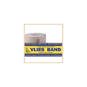 Обои флизелиновые Vlies Band Practic(1,06*25м)110г/м2