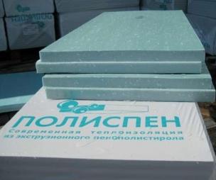 Экструдированный пенополистерол ПОЛИСПЕН (1200*600*50мм) 1шт
