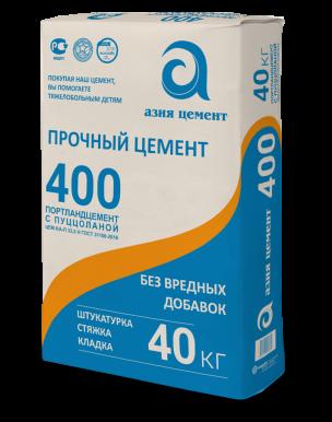 Цемент М400 (40кг)