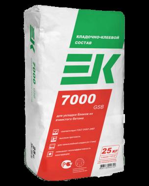 Клей ЕК 7000 ГСБ (25кг) кладочно-клеевой состав