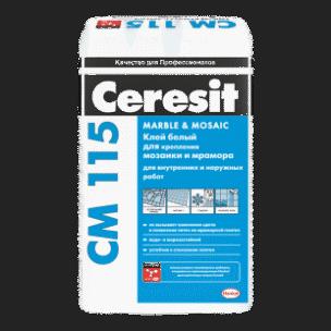 Клей для стеклянной мозаики и мраморной плитки  Ceresit CM 115 (25кг)