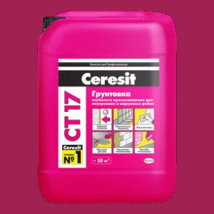 Грунтовка глубокого проникновения Ceresit CT17 (10л)