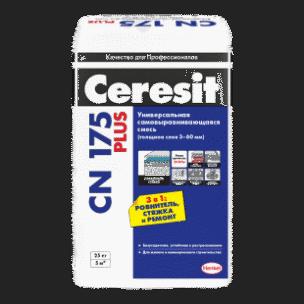 Универсальная самовыравнивающаяся смесь Ceresit CN 175(от 3 до 60мм) 25кг