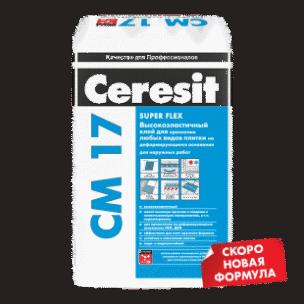 Клей для плитки высокоэластичный Ceresit CM 17 (25кг)