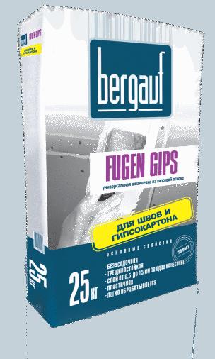 Гипсовая шпатлевка Бергауф Фуген Гипс (25кг)