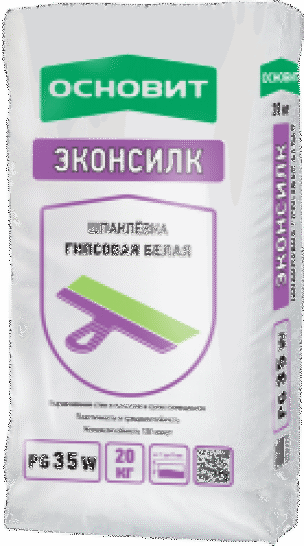 Шпатлевка Основит Эконсилк PG 35 W (Т 35) (20кг) гипсовая белая