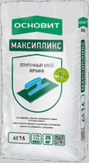 Клей  плиточный Основит МАКСИПЛИКС усилиной фиксации АС16 (Т16)(25кг)