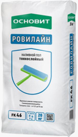 Наливной пол Основит РОВИЛАЙН  FK 46 (Т 46) тонкослойный(20кг)