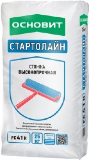 Стяжка пола Основит СТАРТОЛАЙН FC 41 H (Т 41) (25кг)