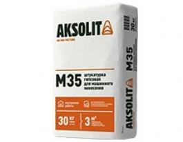 Гипсовая штукатурка для машинного нанесения АКСОЛИТ М 35 (30кг)