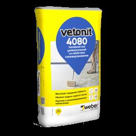 Наливной пол Ветонит универсальный 4080 (20кг)
