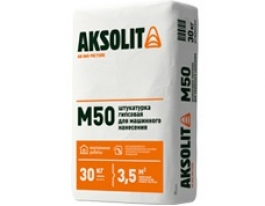 Гипсовая штукатурка для машинного нанесения АЛСОЛИТ М 50 (30кг)