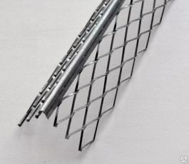 Профиль углозащитный сетчатый КНАУФ 31*31(3м)
