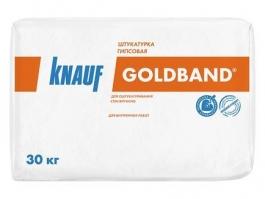 Штукатурка Кнауф  Гольдбанд(30кг)