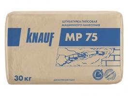 Штукатурная гипсовая смесь КНАУФ МР75 для машинного нанесения(30кг)