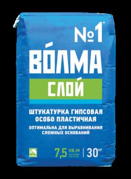 Гипсовая штукатурка ВОЛМА-СЛОЙ(30кг)