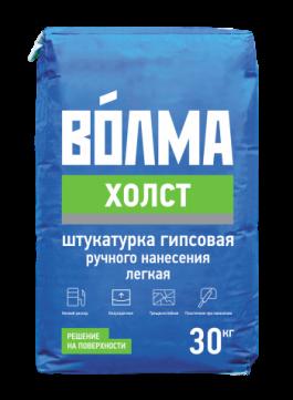 Гипсовая штукатурка ВОЛМА-ХОЛСТ(30кг)