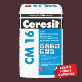 Клей для плитки эластичный Ceresit CM 16  (25кг)