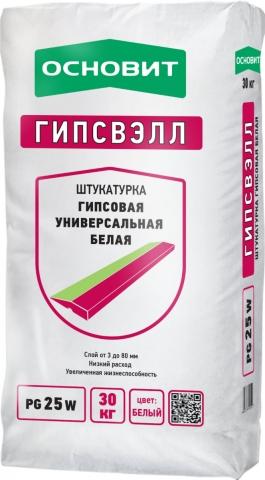 Штукатурка Основит ГИПСВЭЛЛ PG 25 W (Т 25) гипсовая белая (30кг)