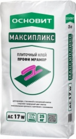 Клей  плиточный Основит МАКСИПЛИКС АС17 W(Т17) усилиной фиксации белый (25кг)