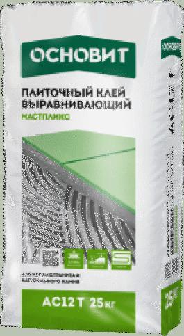 Клей для плитки  Основит МАСТПЛИКС AC12 Т(Т12) (25кг) выравнивающий