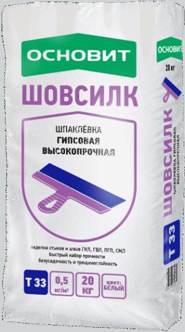 Шпаклевка Основит Шовсилк Т-33 высокопрочная гипсовая белая (20кг)