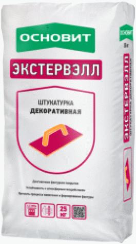 Декоративная штукатурка  Основит ШУБА ЭКСТЕРВЭЛЛ OS-1,5 GS серая (фракция-1,5мм)