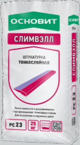 Штукатурка Основит СЛИМВЭЛЛ цементная тонкослойная РС23(25кг)