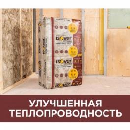 Изовер Теплые стены Стронг 610*1000*50мм(6,1м2) 0,305 м3