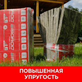 Изовер Изорок Супер Теплый 610*1000*100мм (3,05м2) 0,305м3