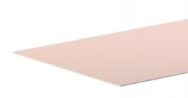 ГКЛО Гипсокартон огнестойкий 12,5мм(1,2*2,5м)AKSOLIT