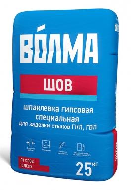 Гипсовая шпаклевочная смесь ВОЛМА-ШОВ (25кг)