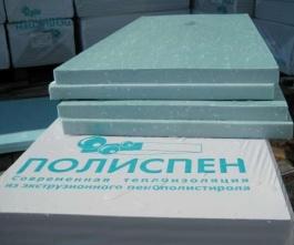 Экструдированный пенополистерол ПОЛИСПЕН (1200*600*50мм) 7шт/уп