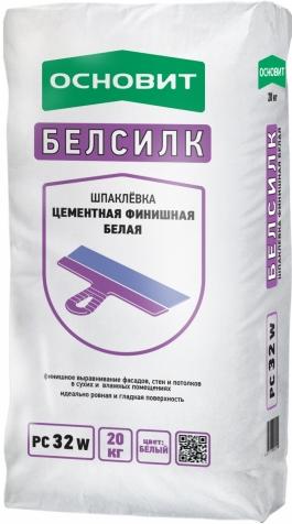 Шпатлевка Основит Белсилк PC 32 W (Т 32)  (20кг) цементная белая
