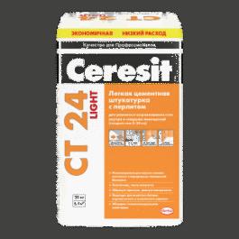 Легкая цементная штукатурка Ceresit CT 24 Light (20кг)