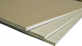 ГКЛ Гипсокартон 9,5мм(1,2*2,5м)Аксолит
