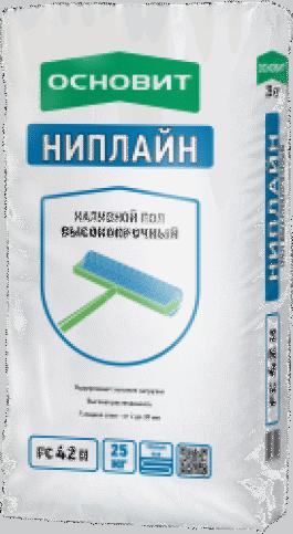 Наливной пол Основит НИПЛАЙН FC 42 (Т 42) (25 кг.)