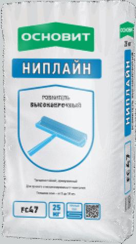 Смесь для пола Основит ЛЕВЕЛАЙН FC 47 (Т 47) ровнитель для пола высокопрочный (25 кг)