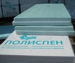 Экструдированный пенополистерол ПОЛИСПЕН (1200*600*100мм) 4шт/уп